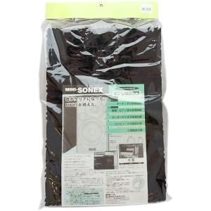 ミニソネックス SN-3045 2枚入(ブラック) sevenleaf