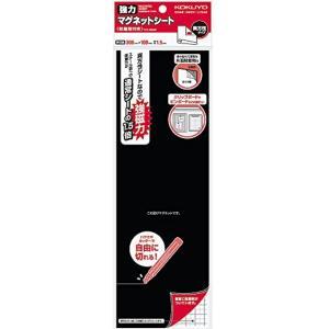 強力マグネットシート 片面・粘着剤付き 1枚 マク-S340 S340|sevenleaf