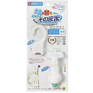 ・詰め替えパックをそのまま使用できるので、ボトル容器は不要 ・詰め替えの手間(洗浄・乾燥・補充)がい...