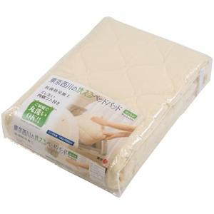 厚み18-20 cm程度までのベッドマットに装着する仕様となっております。  ベッドマットの厚みがそ...