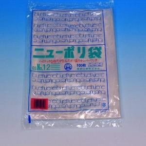 福助工業 ニューポリ袋03 (100枚セット)...の関連商品9
