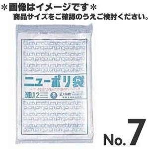 ニューポリ袋03 100枚セット [No.7...の関連商品10