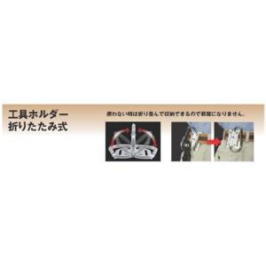タジマ 工具ホルダー折りたたみ式A型[AW-KHA-BL](ブラック)|sevenleaf