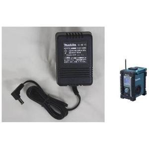 ラジオMR100用ACアダプタ[SE00000001]|sevenleaf