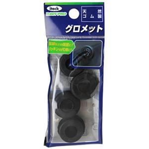 グロメット21丸×8.5mm 4個入 KGE-14A(14mm用) sevenleaf