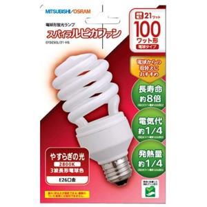 三菱 D25形・E26口金 電球形蛍光灯 3波長形電球色 100W電球タイプ 1個入り スパイラルピ...