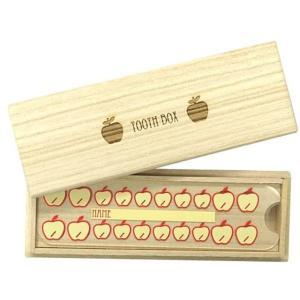 乳歯ケースりんご高級桐天然木使用/抜けた年月日・お名前記入用アクリル板付[E396316H](りんご)|sevenleaf