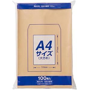 クラフト封筒Z角2 85g 100枚PK-Z128 PK-Z128(対応サイズ:A4サイズ(ちょっと大きめ))|sevenleaf