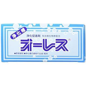 浄化促進剤オーレス20 20g*15包 PA-258 sevenleaf