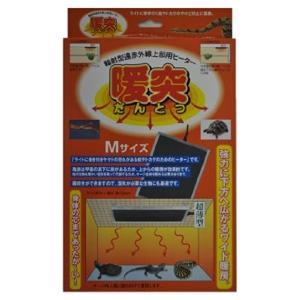 暖突 M [-] [zb-fj-6hk-023...の関連商品2