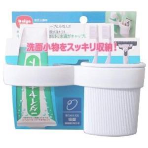 ダイヤ・チューブ&小物入れ[434740](ホワイト) sevenleaf