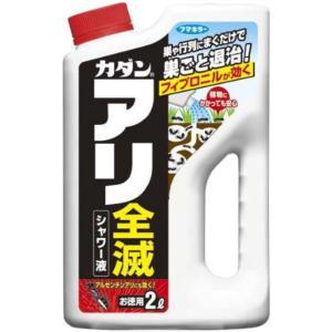 カダン アリ用殺虫剤 アリ全滅シャワー(2L) sevenleaf
