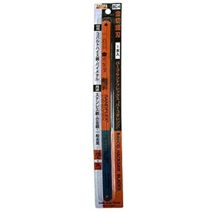 バーコ 金切鋸刃サンドフレックス 1P BC-4 250mm[211024]|sevenleaf