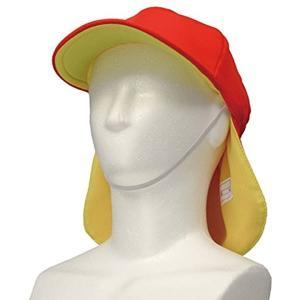UVカット たれ付 脱着可 2色 帽子 赤 裏黄[2041](赤/黄)|sevenleaf