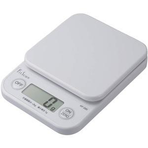 はかり スケール 料理 2kg 1g デジタル KF-200 WH[KF-200-WH](ホワイト)