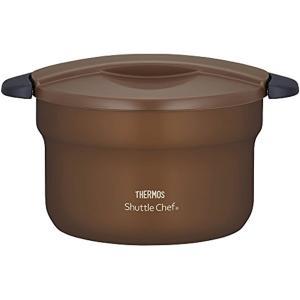 ・「熱」を閉じ込めて調理する保温容器で、調理に関わる時間とエネルギーを大幅に節約・コンパクトになった...
