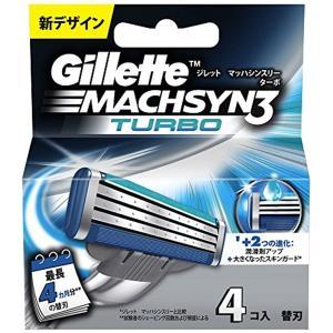 マッハシンスリー ターボ 髭剃り 替刃 4コ入(替刃4個入)