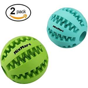 犬用 噛むおもちゃ 歯磨きボール 噛むボール 二枚入り ラバー製 餌入れ おやつボール 猫用 噛む玩具 知育玩具(直径7.1cm)|sevenleaf