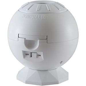 HOMESTAR Lite 2 ホームスター ライト(ホワイト, 本体サイズ:116×120×116...