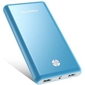 Pilot X7 20000mAh モバイル バッテリー 持ち運び充電器 大容量 PSE認証済 iOS Android(ブルー)|sevenleaf