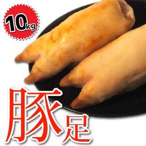 業務用 国産豚足 10kg 美肌効果 国産豚使用 沖縄料理テチビ