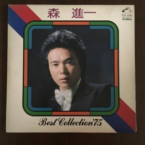 中古レコード LP盤 森進一ベストコレクション75