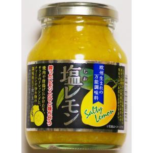 爽やかな酸味とまろやかなしょっぱさが新鮮 国産レモン使用 塩レモン sevenrays