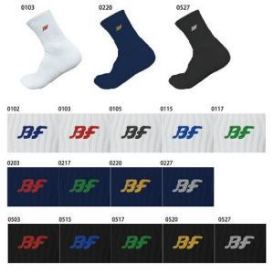 ブルファイト BFソックス BOS501 バスケットボールソックス