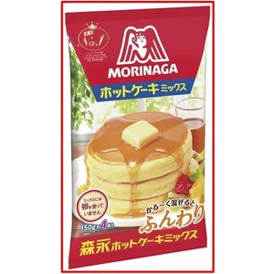 森永 ホットケーキミックス 600g(150g×4)パンケーキ 粉 44224