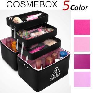 5color!3CE/3ceメイクボックス コスメボックス 鏡付き 雑貨 小物入れ 持ち運び可 ネイル プロ 美容 大容量 アクセサリー 収納 化粧品 ジュエリーボックスの写真