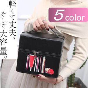 5color!大容量メイクボックス コスメボックス 雑貨 小物入れ 持ち運び可 ネイル プロ 美容 大容量  収納 化粧品 ジュエリーボックスの写真
