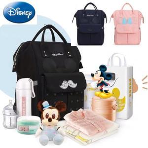 Disneyディズニー ミッキー&ミニー 多機能マザーズバッグ  口金リュック 2way リュックサック USBポート付き軽量 大容量 レディース 出産祝い
