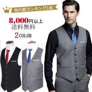 カラー:グレー、ブラック  ビジネス着としてはもちろん結婚式、パーティー、2次会等活用できる万能ベス...