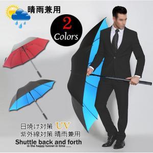 傘 カサ かさ 日傘 遮光 遮熱 晴雨兼用  二人用 三人用 メンズ レディース 大きいサイズ 無地 シンプル おしゃれの画像