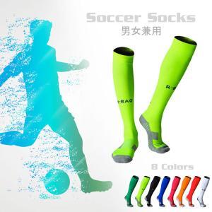 サッカーソックス ストッキング フットサル メンズ 靴下 スポーツ 24.5-27cm 吸湿性 耐摩...