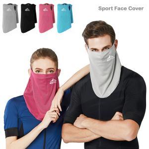 スポーツマスク 夏用 冷感 UVカット ネックカバー レディース メンズ ウォーキング フェイスカバ...