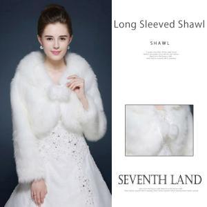 ファーボレロ ウエディングドレス 結婚式 ボレロ もこもこ 毛皮 コート 厚手 長袖 ウェディング ボレロ 結婚式 ショール ドレス 成人式 ボレロ 着物 和装ypj05