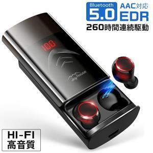 ブルートゥースイヤホン Bluetooth イヤホン 完全ワイヤレス 収納充電ケース付き IPX7防...