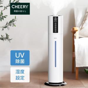 加湿器 超音波 UV除菌ライト 8L 大容量 加湿器 次亜塩素酸水対応 吹出し口360°回転 湿度設...