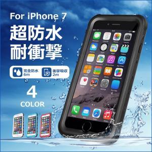 防水ケース  iPhone8 Plus iPhone7 Pl...