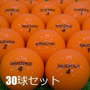 ロストボール ツアーステージ エクストラディスタンス EXTRA DISTANCE オレンジ 30球...