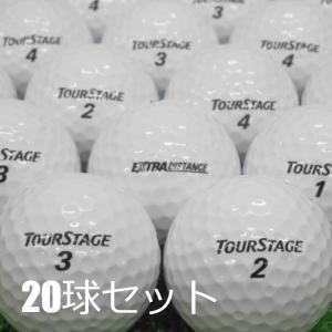 ロストボール ツアーステージ エクストラディスタンス EXTRA DISTANCE ホワイト 20球セット 当店Aランク 中古 ゴルフボール