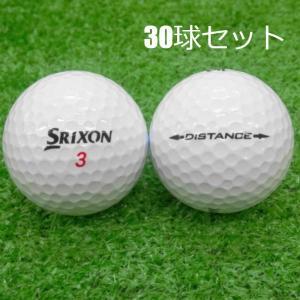 ロストボール SRIXON スリクソン DISTANCE ディスタンス 2015年モデル ホワイト 30球セット 当店Aランク 中古 ゴルフボール