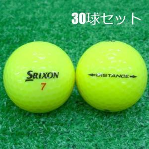 ロストボール SRIXON スリクソン DISTANCE ディスタンス 2015年モデル イエロー 30球セット 当店Aランク 中古 ゴルフボール