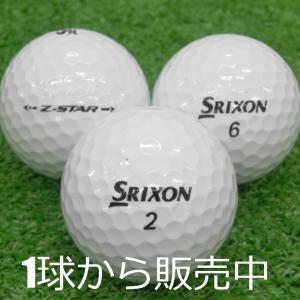 SRIXON スリクソン Z-STAR 2017年モデル 1個 当店Aランク 中古 ロストボール ゴルフボール