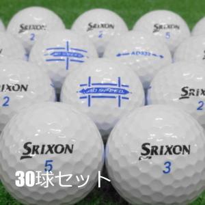 ロストボール DUNLOP ダンロップ SRIXON スリクソン AD333 ホワイト 30球セット 当店Aランク 中古 ゴルフボール