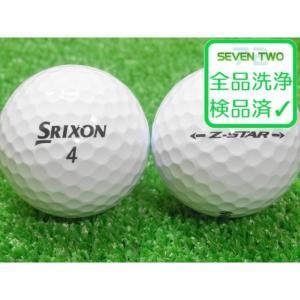 SRIXON スリクソン Z-STAR 2017年モデル 1個 当店Bランク 中古 ロストボール ゴルフボール