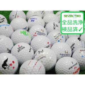 訳あり 落書き 超激安 ホワイトカラー いろいろミックス 1個 中古 ゴルフボール ロストボール