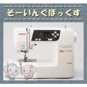 ジャノメ コンピュータミシンRS808(ボビン付)