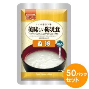 ■UAA食品美味しい防災食 食物アレルギー特定原料等27品目不使用商品 おなかにやさしいシンプルな味...
